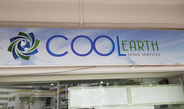 Cool earth office